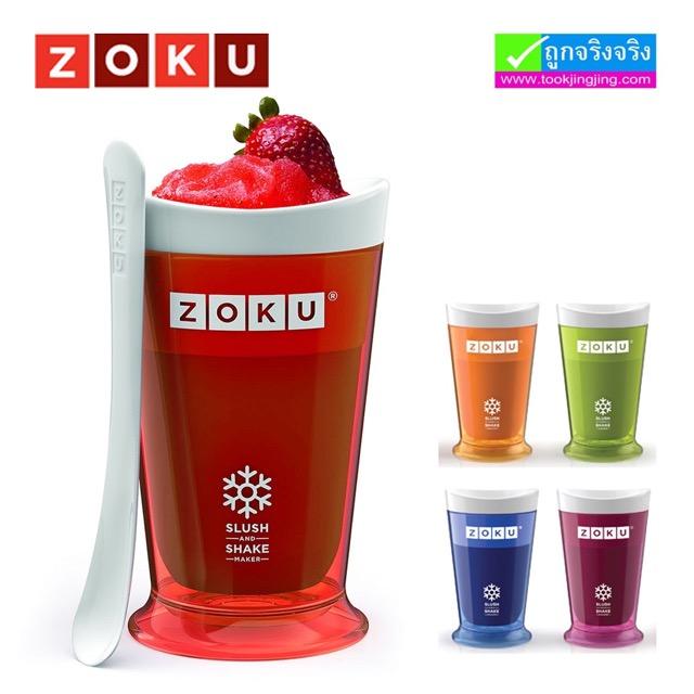 แก้วทำสเลอปี้ Zoku Slush And Shake Maker ราคา 150 บาท ปกติ 375 บาท