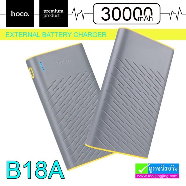 Hoco B18A Power bank แบตสำรอง 30000 mAh