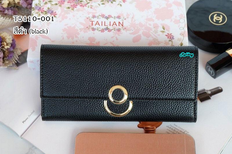 พร้อมส่ง รหัส T5110-001 สีดำ กระเป๋าสตางค์ยาวหนังลิ้นจี่เงาสวยแต่งกระดุมกลมพร้อมกล่องลายดอกไม้หรู