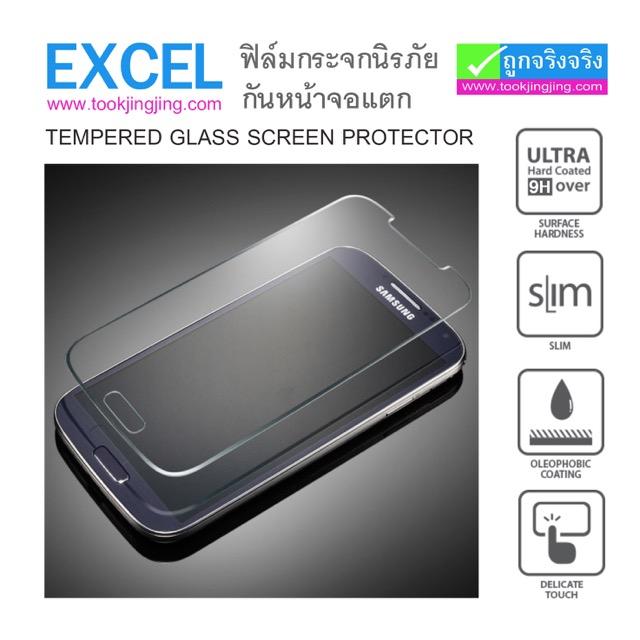 ฟิล์มกระจก ป้องกันคนแอบมอง Samsung Excel ความแข็ง 9H ราคา 95 บาท ปกติ 450 บาท