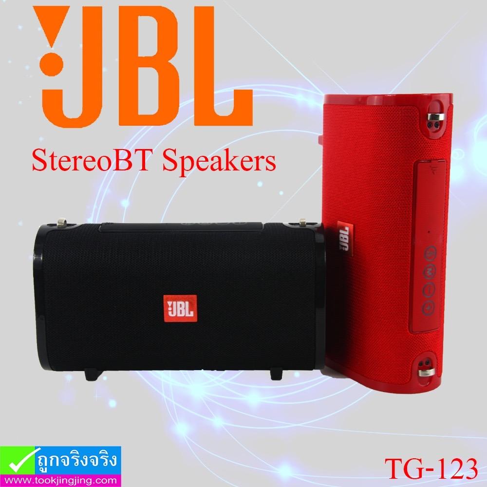 ลำโพง บลูทูธ+Power bank 1200mAh JBL TG-123 ลดเหลือ 500 บาท ปกติ 1,250 บาท