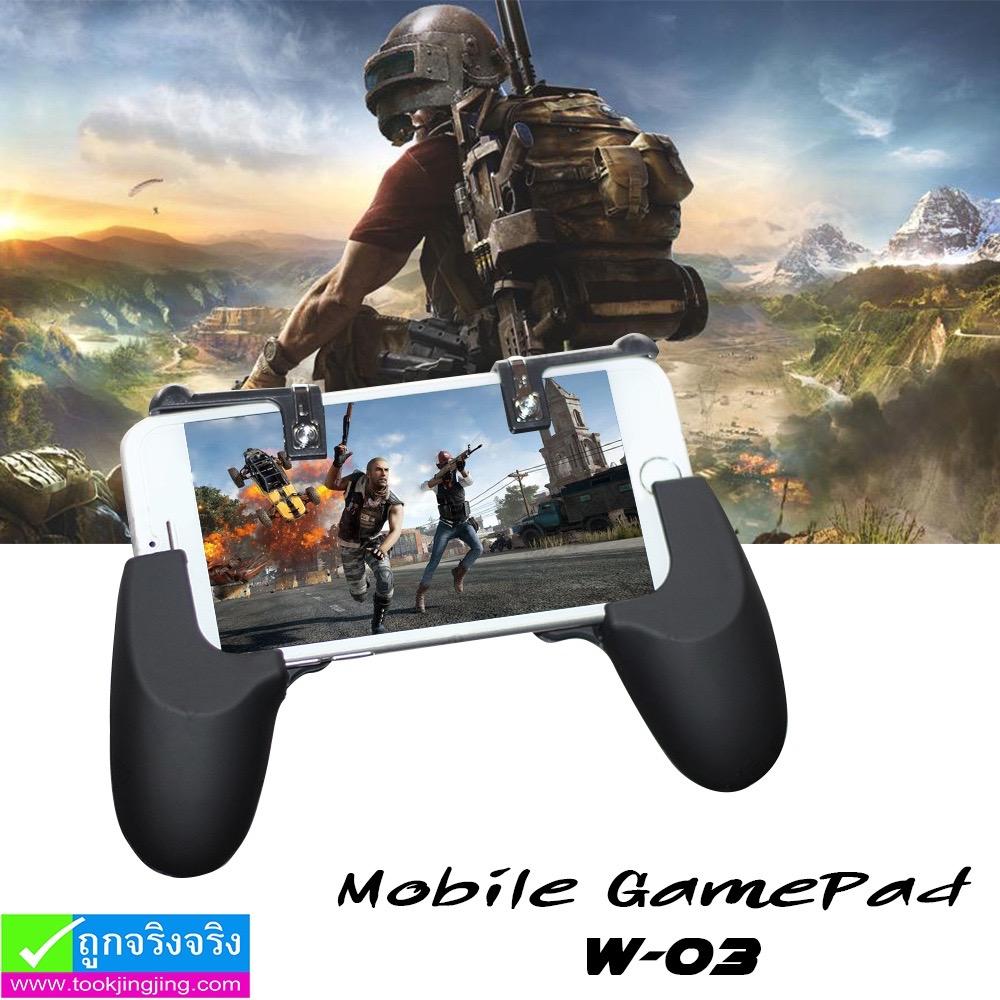 จอยเกมส์ Mobile GamePad W-03 ราคา 170 บาท ปกติ 425 บาท