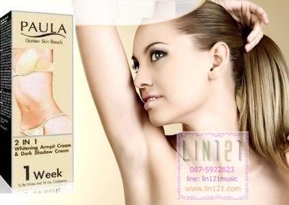 Paula Golden & Skin Bleach Whitening Armpit Cream รักแร้ขาว พอลล่า 80 กรัม