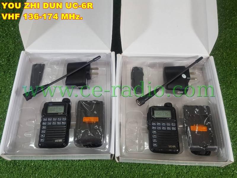 UC-6R VHF 136-174 MHz. 1-3 วัตต์ ขนาดเล็กมากเท่าบัตร ATM (ชุดคู่)