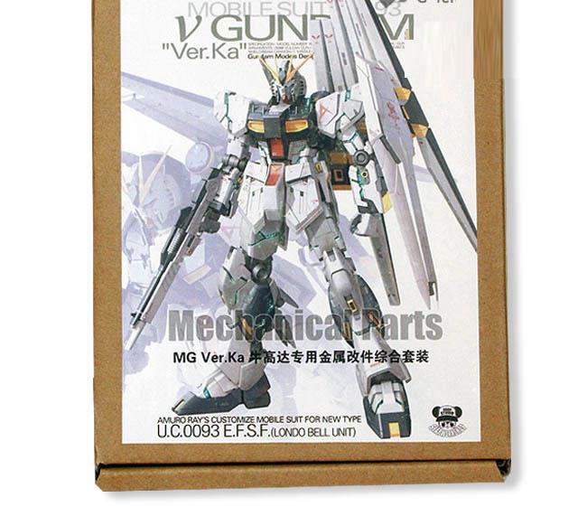 Metal Mechanical Parts Fot Rx-93 Gundam Nu Ver Ka.