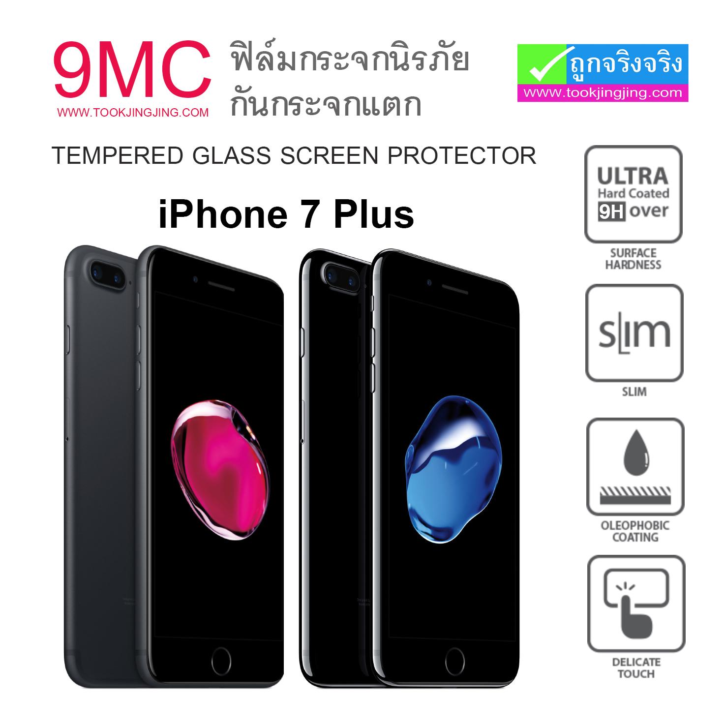 ฟิล์มกระจก iPhone 7 Plus 9MC