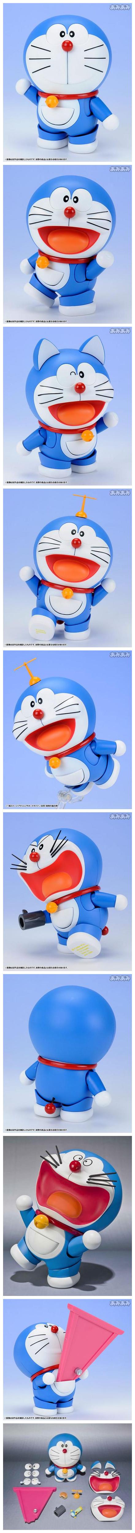 [จีน] Robot Doraemon