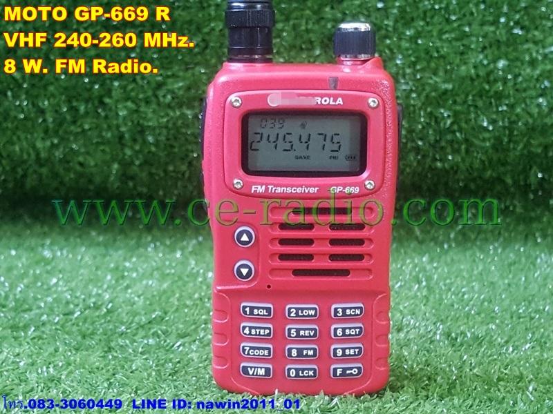 MOTO GP-669 วิทยุสื่อสารเครื่องแดง VHF 240-260 MHz.FMRadio.