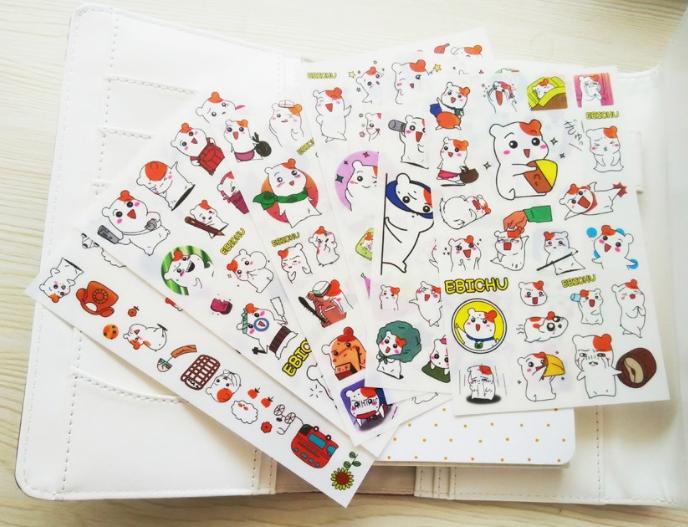 สติ๊กเกอร์ชุด : Hamster Sticker