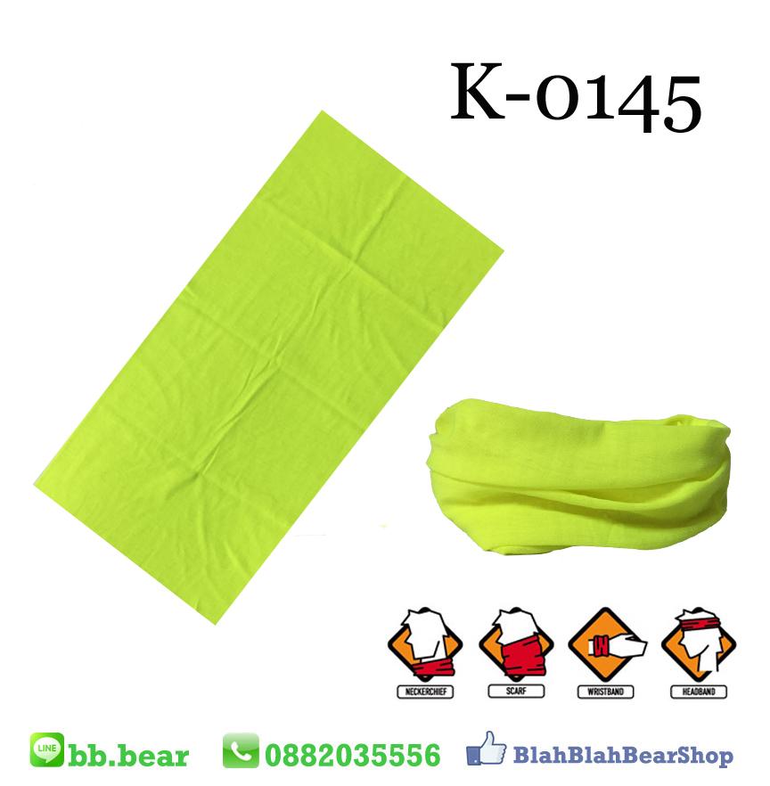 ผ้าบัฟ - K0145