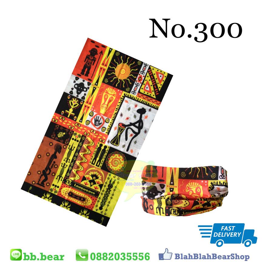 ผ้าบัฟ - 300
