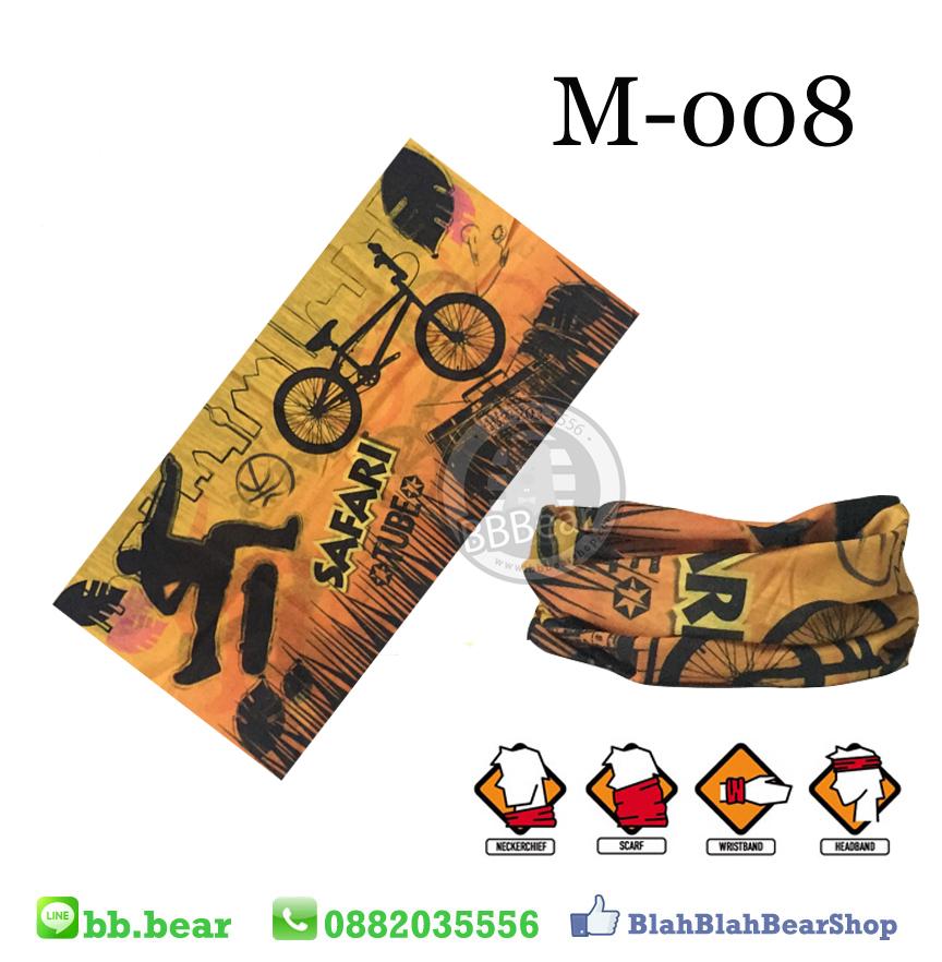 ผ้าบัฟ - M-008