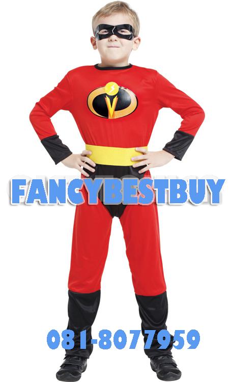 ชุด Incredible Boy จาก Incredible Man สำหรับชุดแฟนซีเด็กชาย มีขนาด L, XL
