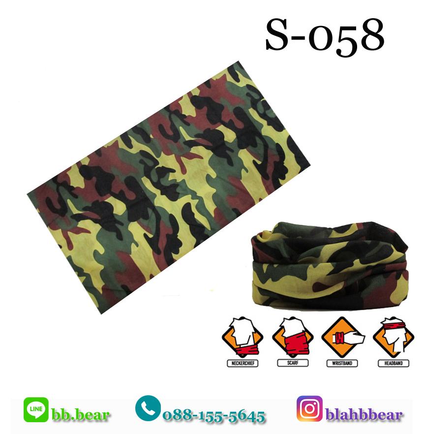ผ้าบัฟ S-0058