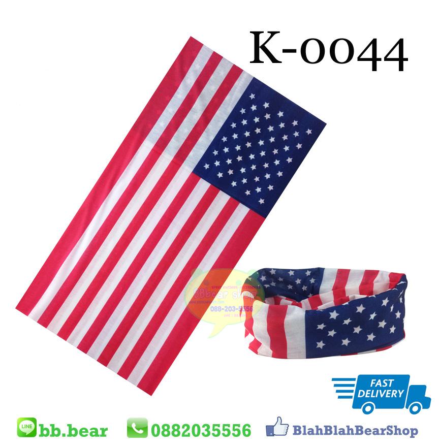 ผ้าบัฟ - K0044