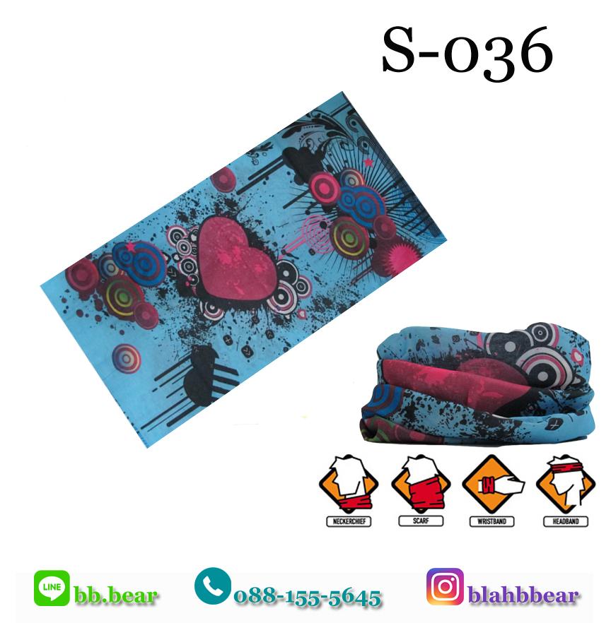 ผ้าบัฟ S-0036
