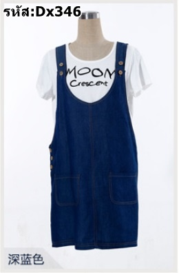 #ชุดเซ็ตเสื้อสีขาว + เอี้ยมคนท้องเปิดให้นมได้ ผ้ายีนต์สีเข้ม มีกระเป๋าล้วงด้านหน้า2ข้าง พร้อมเสื้อสวมด้านใน1ตัวสีขาว แขนสั้น รูปทรงน่ารักใส่วบายมากค้ะ