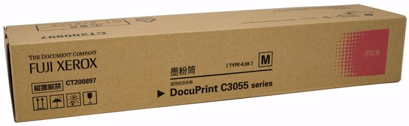 Fuji Xerox CT200807 ตลับหมึกโทนเนอร์ สีม่วงแดง ของแท้ Magenta Original Toner Cartridge