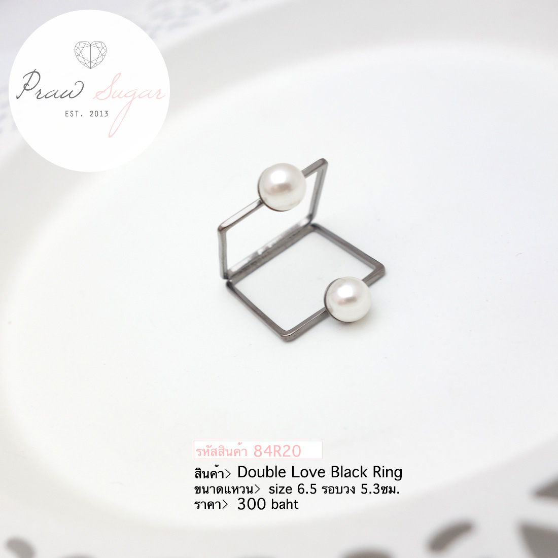 Double Love Black Ring