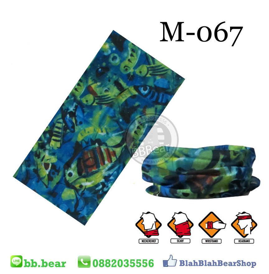 ผ้าบัฟ - M-067