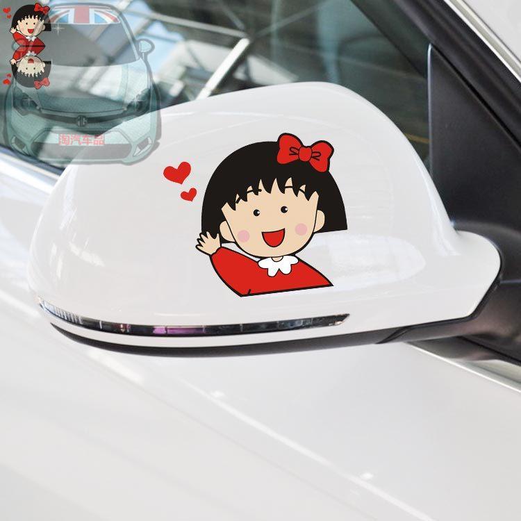 สติ๊กเกอร์ติดกระจกมองข้างรถยนต์ 10x9 CM Chibi Maruko