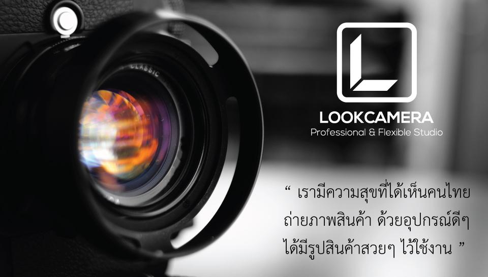 LOOKCAMERA