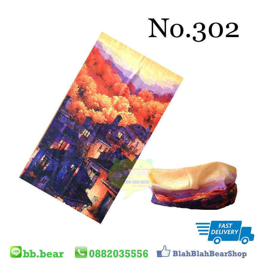 ผ้าบัฟ - 302