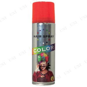 Fiaro Hair Color Spray Red สเปรย์เปลี่ยนสีผมรายวันสีแดงคุณภาพจากประเทศญี่ปุ่นไม่มีสารเคมีติดทนทั้งวันล้างออกง่าย