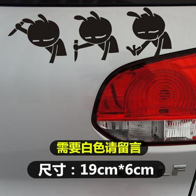 สติ๊กเกอร์ติดรถแบบสีดำ Three rabbit (6*19CM)