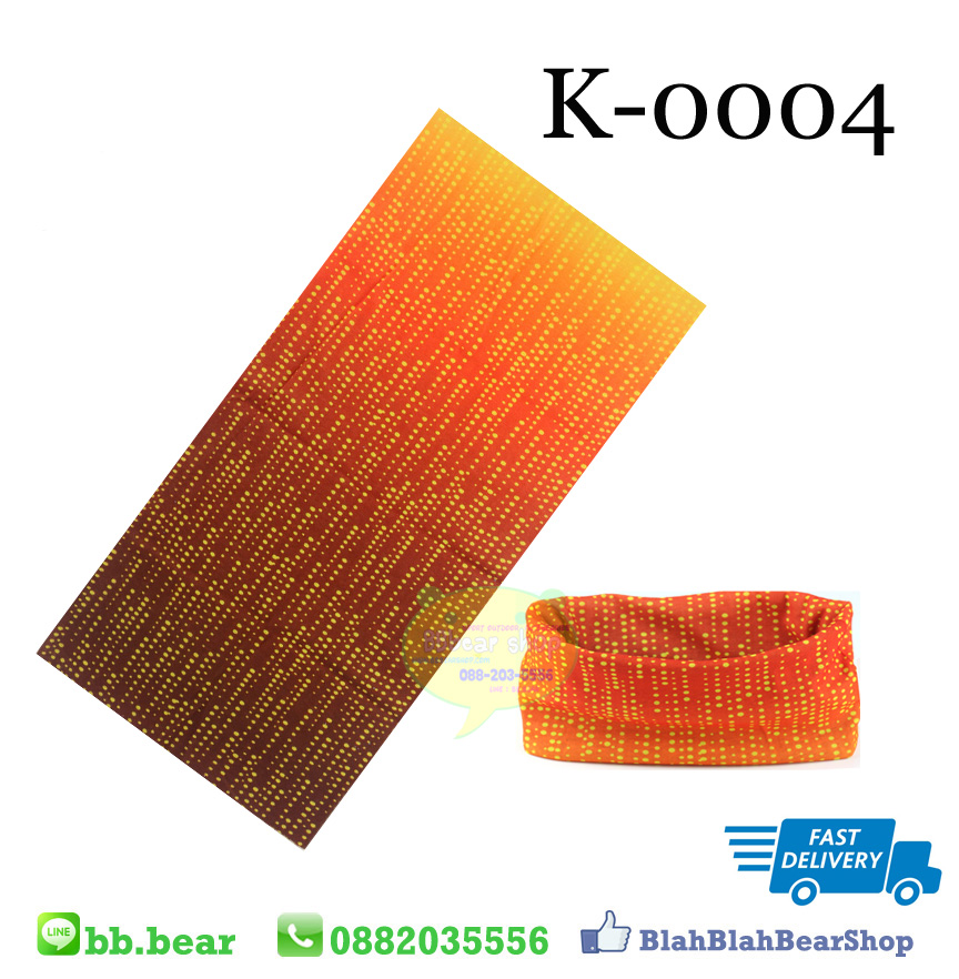 ผ้าบัฟ - K0004