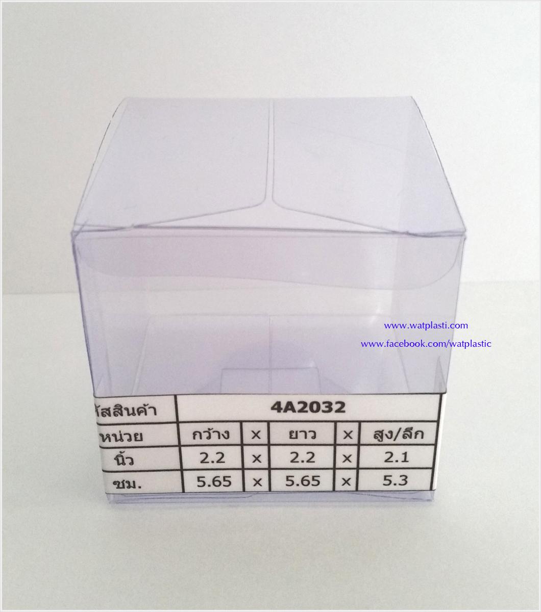 กล่องเครื่องสำอางค์ 5.65 x 5.65 x 5.3 cm