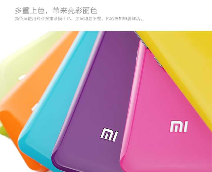 Colorful Glossy Series Back Cover ฝาหลังสีสันสดใสแบบมันวาว