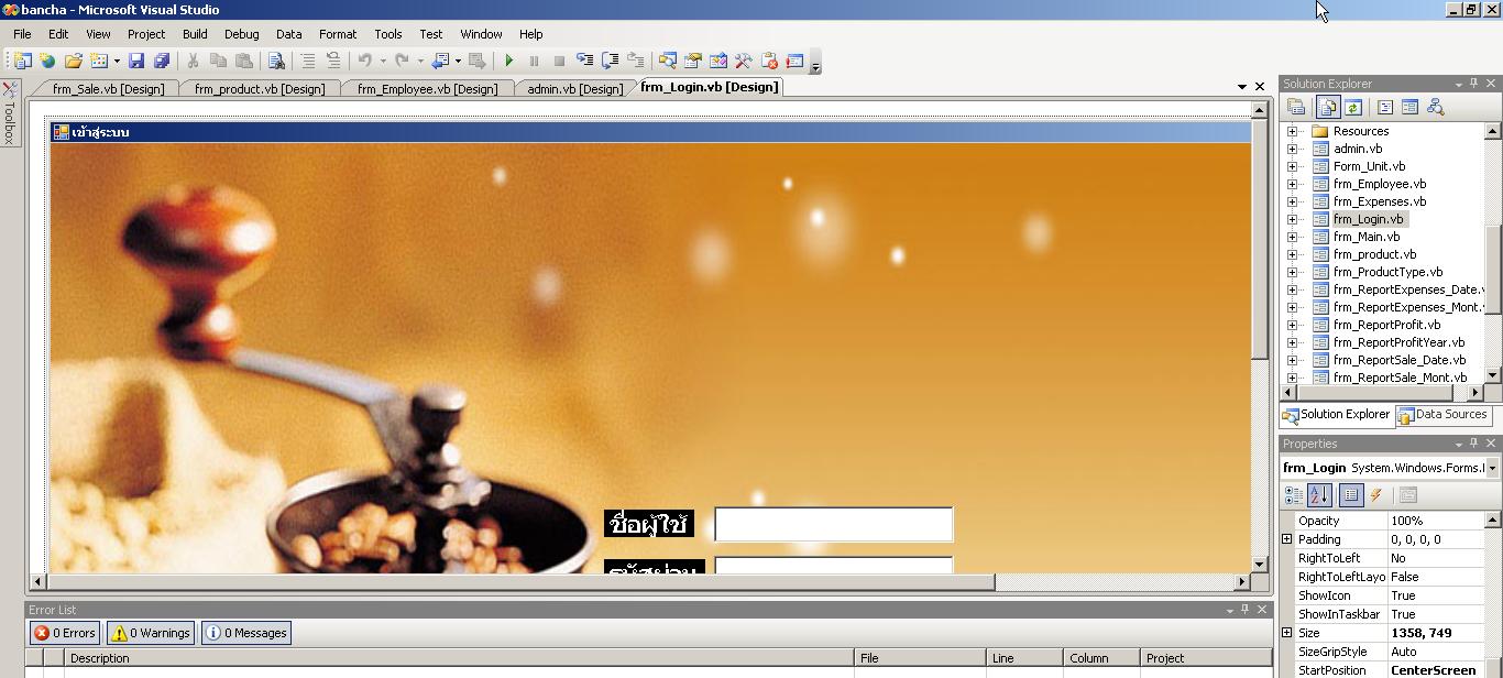 โปรเจคขายกาแฟ Visual studio