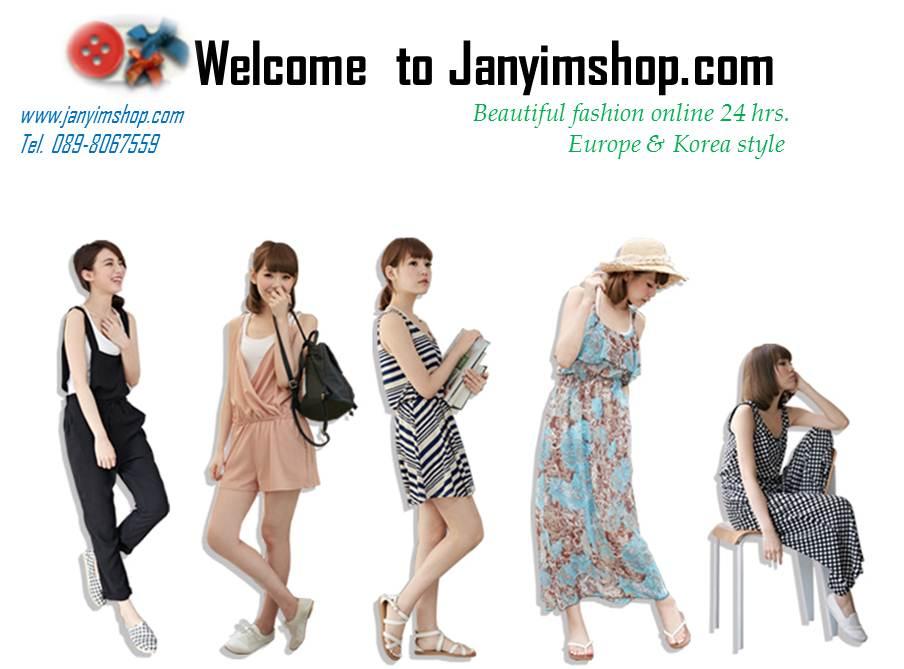 เสื้อผ้าแฟชั่นสไตล์ยุโรป และ แฟชั่นสไตล์เกาหลี Janyimshop.com จำหน่ายสินค้าเสื้อผ้าแฟชั่นแบรนด์