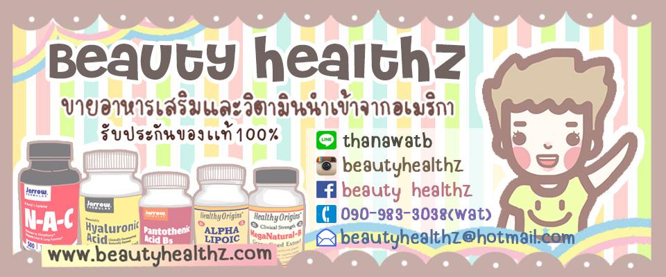 Beauty Healthz