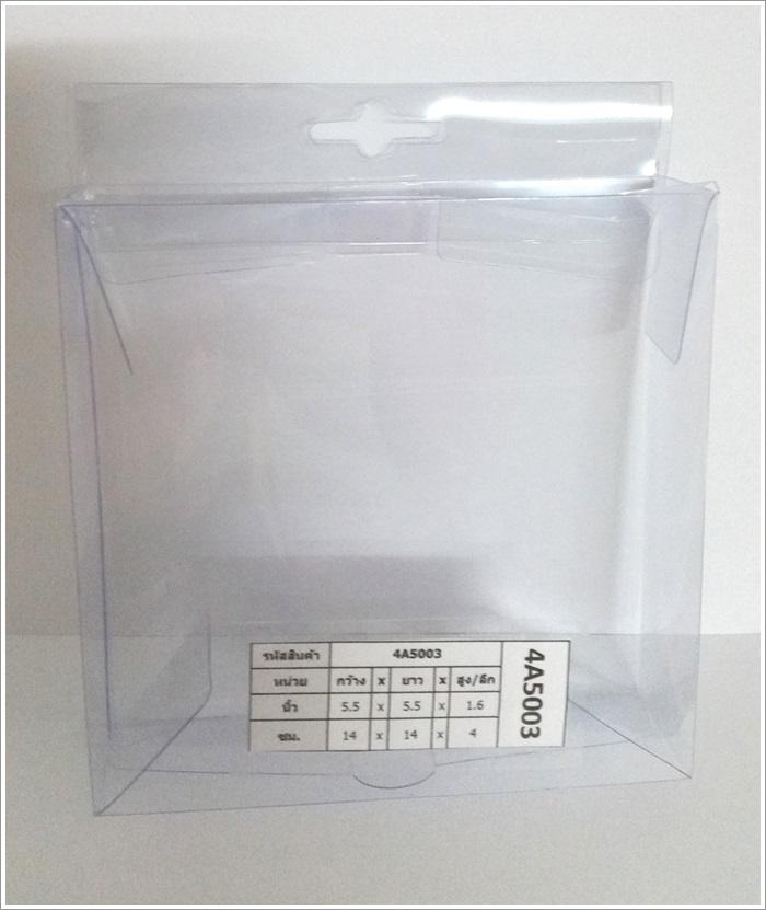 กล่องจัดแพคสินค้า ขนาด 14 x 14 x 4 cm