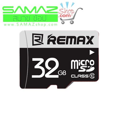 ราคาพิเศษ Remax เมมโมรี่การ์ด Micro SDHC Card 32 GB Class 10 รุ่น Speed Flash เร็ว แท้