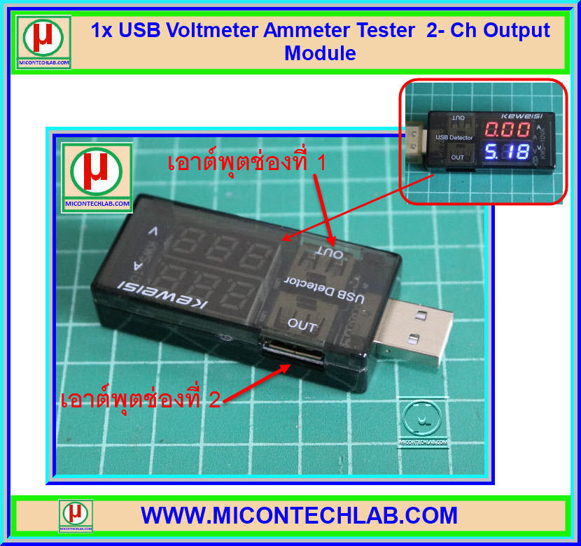 1x USB Doctor Charger Voltmeter Ammeter Tester 2- Ch Output Module