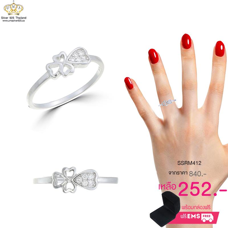 แหวนเงิน ประดับเพชร CZ แหวนหัวใจฉลุ 3 ดวง ฝังเพชรกลมขาว 1 ดวง ดีไซน์สวยเพิ่มความโดดเด่นให้กับเรียวนิ้ว ให้ลุคของคุณดูสง่า