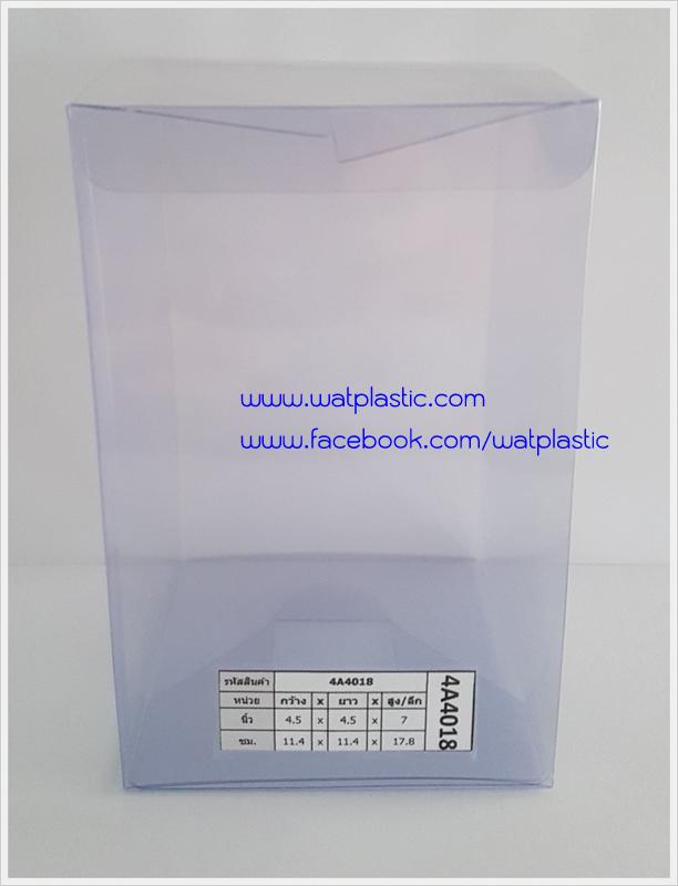 กล่องใส่แก้ว/ตุ๊กตา 4.5 x 4.5 x 7 นิ้ว