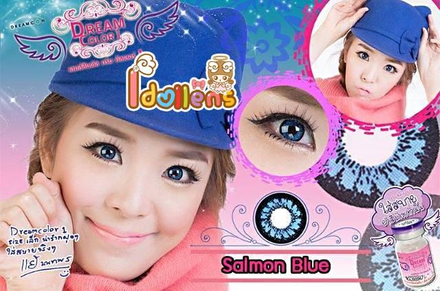 SALMON (Dream color1) dia 14.0
