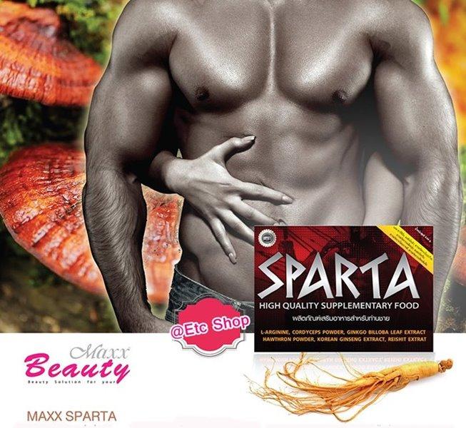 เฉพาะหมวด Promotion (นักช้อป-แม่ค้า) > Sparta Maxx