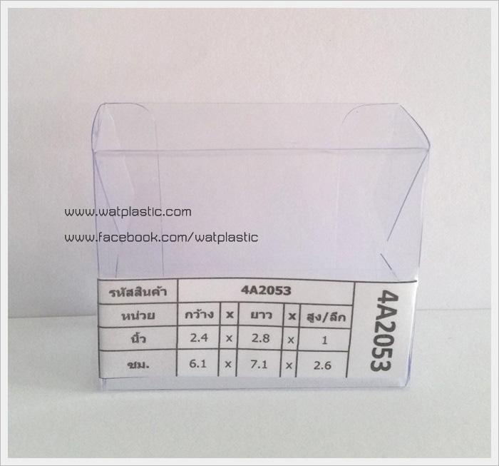 กล่องสบู่-ทรงผืนผ้า ขนาด 6.1 x 7.1 x 2.6 cm