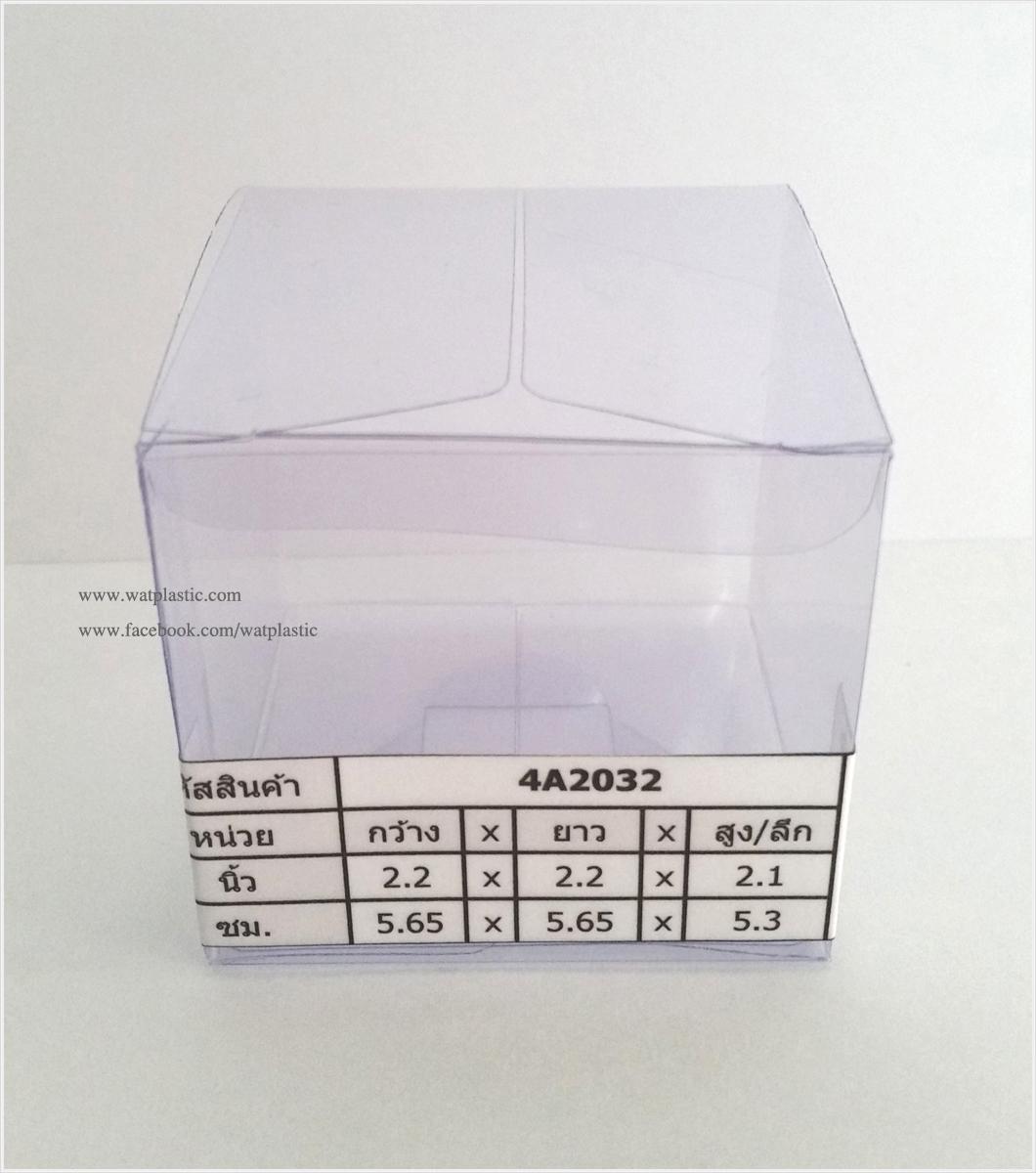 กล่อง ตลับครีม/กระปุกครีม ขนาด 5.65 x 5.65 x 5.3 cm