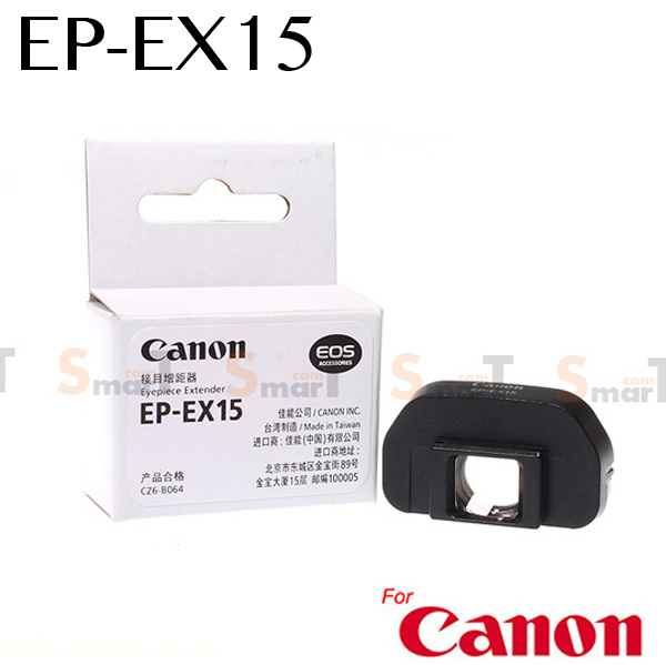 Eyecup Canon EP-EX15