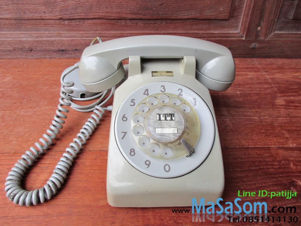 โทรศัพท์เก่าแบบแป้นหมุน