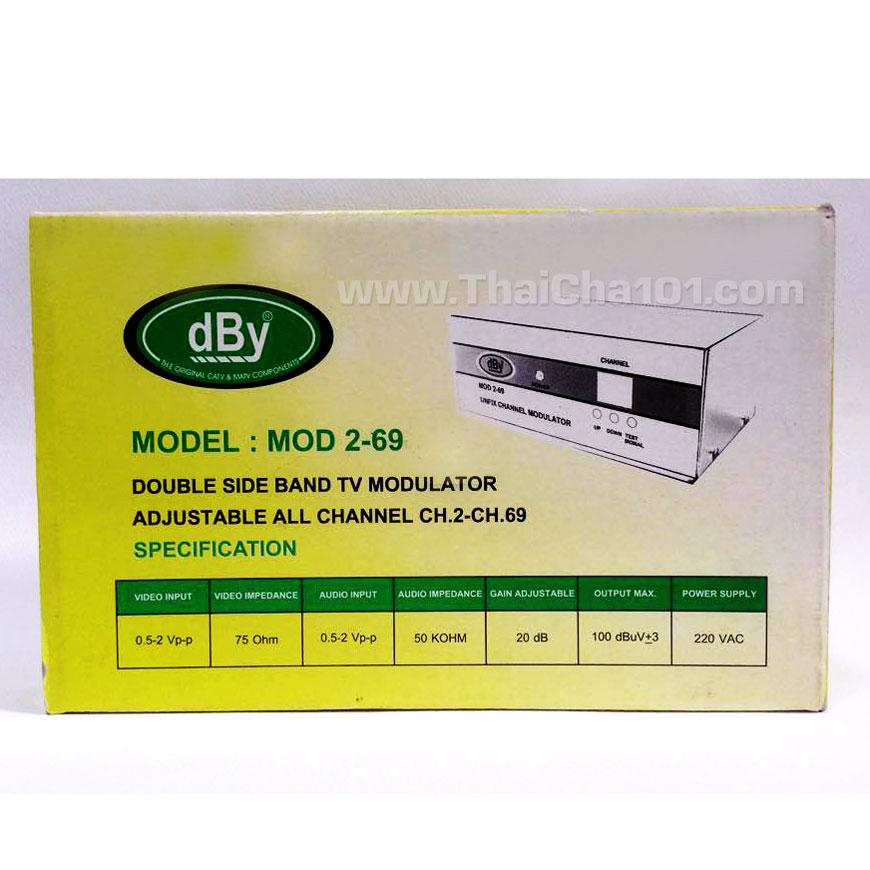 Modulator dBy2-69