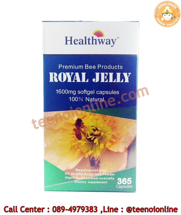 healthway royal jelly
