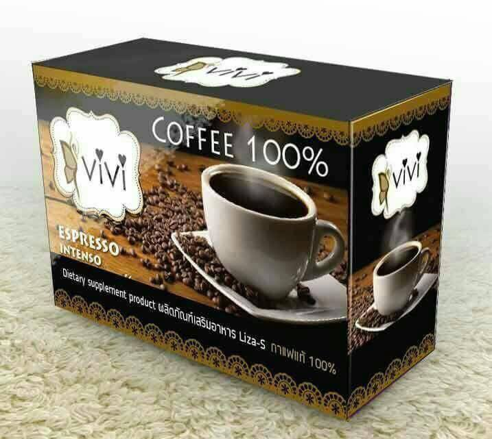 Vivi Coffee 100% Espresso Intenso วีวี่ กาแฟลดน้ำหนัก แค่ดื่ม หุ่นก็เปลี่ยน