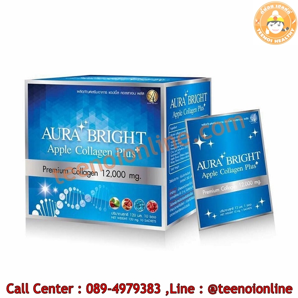 Aura Bright Apple Collagen Plus ออร่าไบร์ท คอลลาเจน